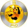PandaCoin.png